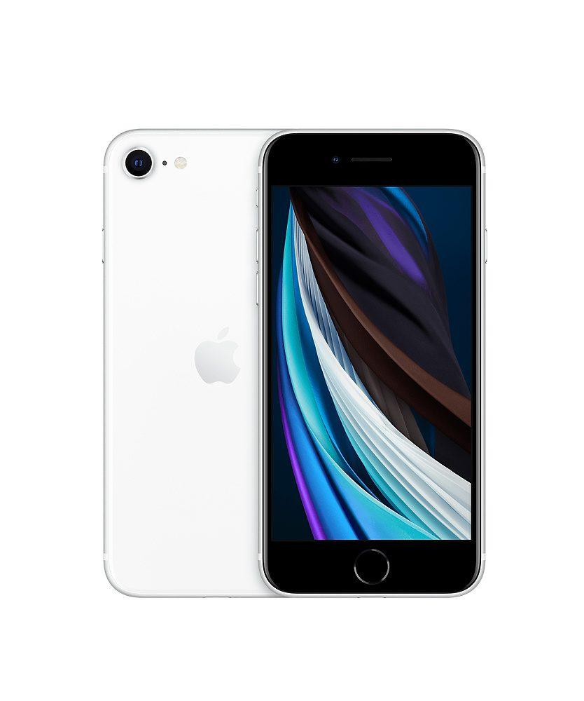 ¿Qué iPhone comprar en 2020/2021? - Artsloudi